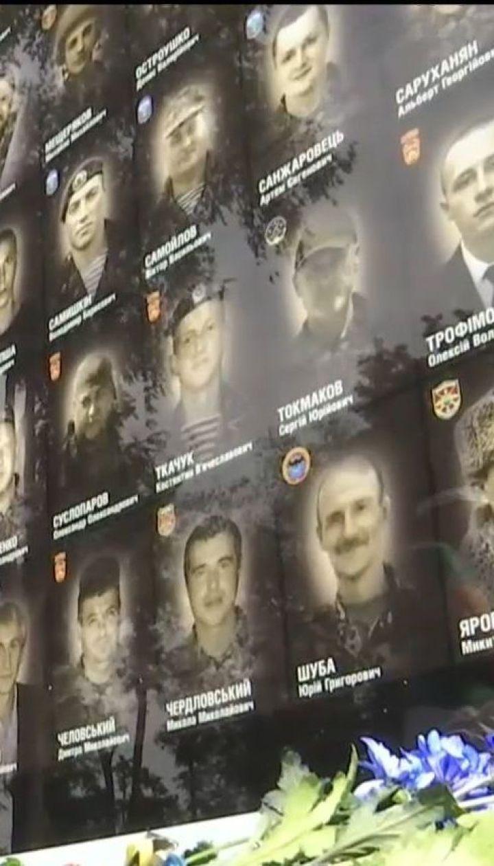 Годовщина Иловайской трагедии. В Украине почтили память погибших четыре года назад