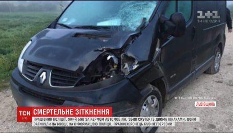 ДТП на Львівщині: П'яний поліцейський на смерть збив двох хлопців на скутері