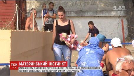 В Одессе молодая женщина оставила младенца на пляже и исчезла