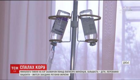 Понад тисячу українців захворіли на кір за останні два тижні