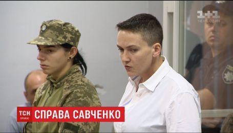 Адвокати Савченко просять суд перевести її під домашній арешт