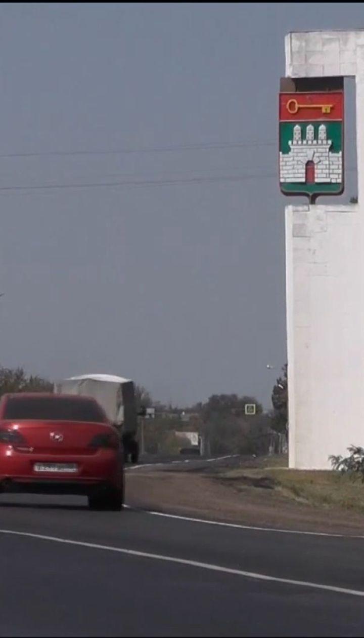 Экологическая катастрофа в Крыму. Жители Армянска жалуются на загрязнение воздуха серной кислотой