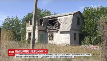 Ситуация на фронте: в Приазовье контузию получил украинский боец