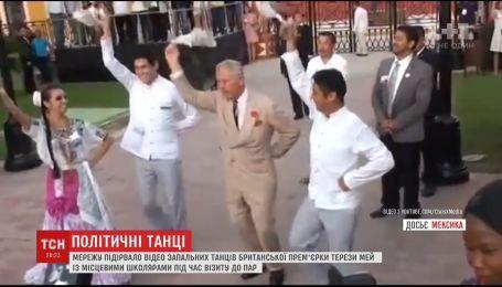 Танцуй, будто никто не видит. Хит-парад танцев мировых лидеров от ТСН