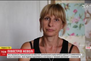 Обыски в Крыму в проукраинской активистки: работники ФСБ признали экстремистскими стихи и вышиванку