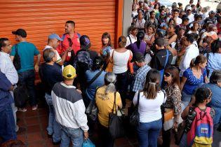 В Венесуэле произошел новый блэкаут
