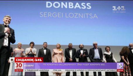"""""""Донбас"""" їде на Оскар: фільм Сергія Лозниці змагатиметься за престижну кінопремію"""