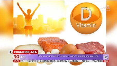 Жизненно важный витамин D: как поддерживать организм в холодное время года
