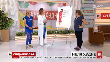 Неля худеет: как правильно сочетать диету и спорт