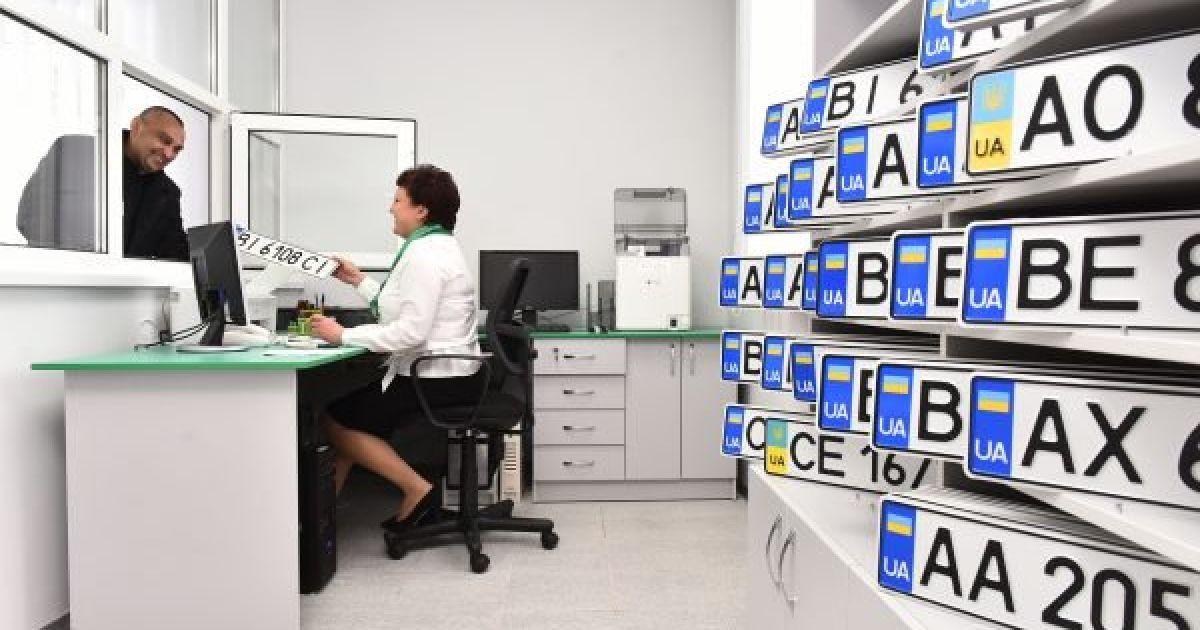 У МВС розповіли важливі деталі про автомобільні номерні знаки