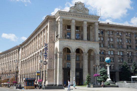 """Укрпошта"" хоче продати Головпоштамт на київському Хрещатику"