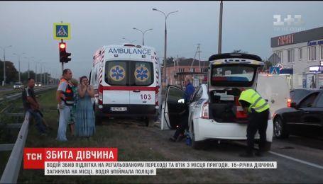 Поліція затримала водія ВАЗа, який на смерть збив підлітка та не зупинився