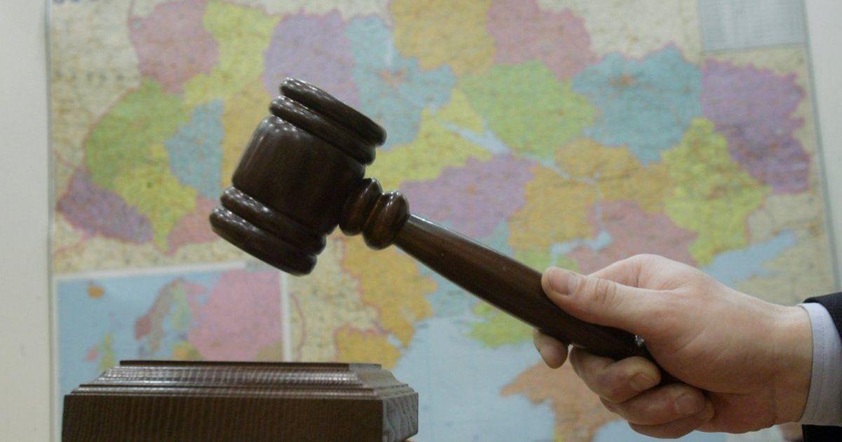 Верховна Рада звільнила понад 270 суддів - Парубій
