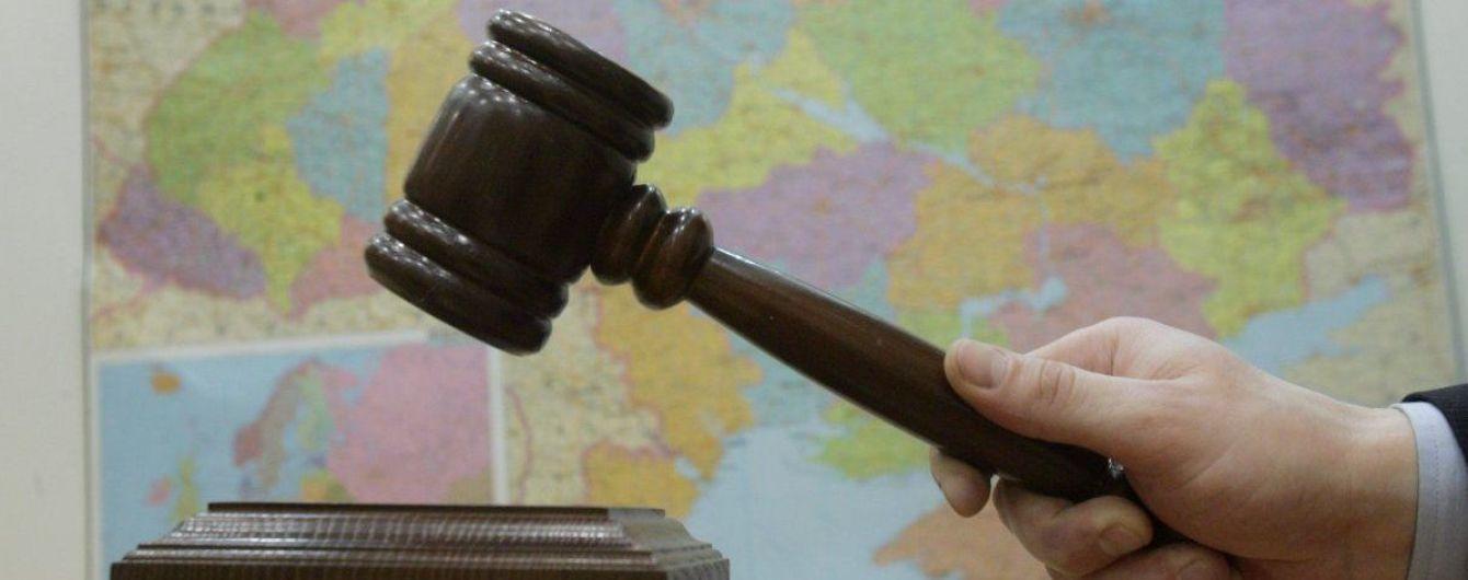 Київську суддю звільнили за арешт активіста Майдану
