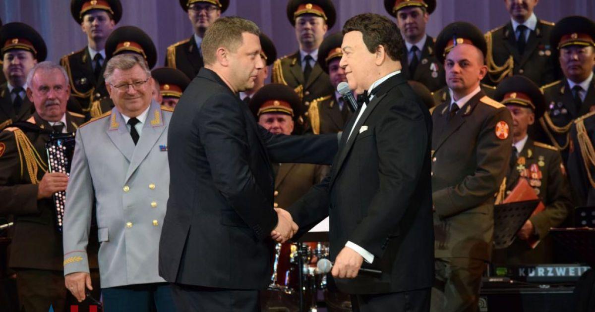 Виступ Кобзона у Донецьку, 2017 рік @ dan-news.info