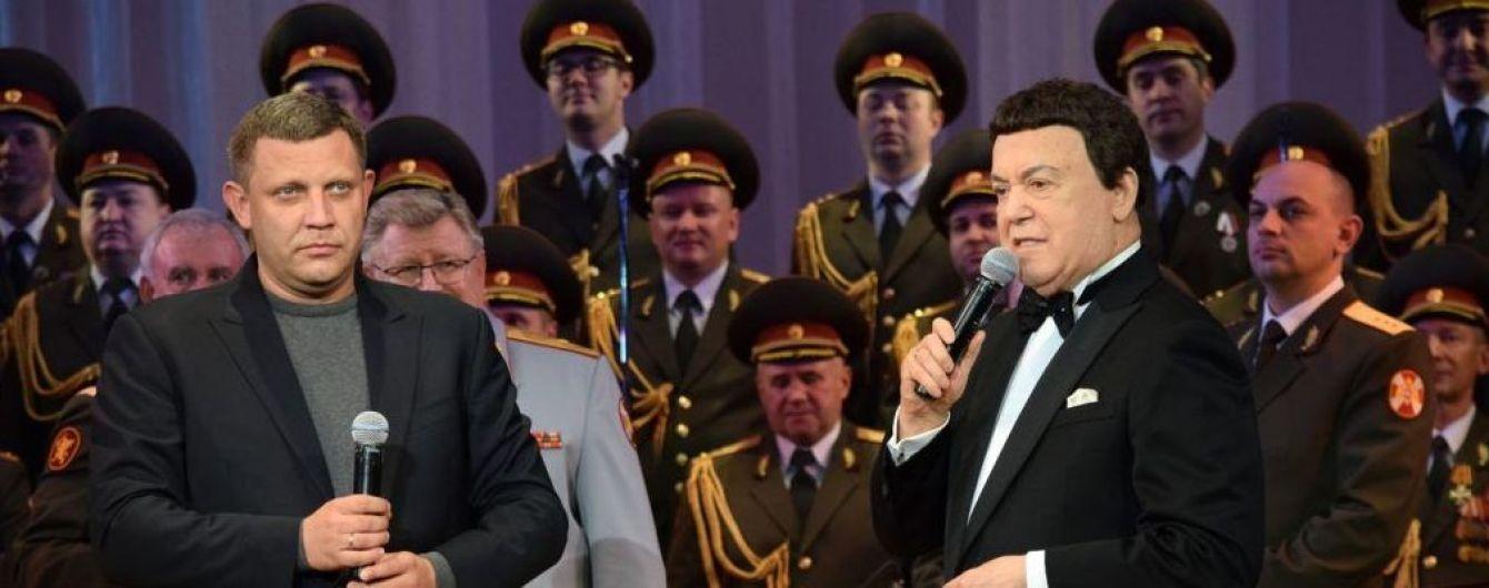 """Террорист Захарченко назвал смерть Кобзона """"уходом целой эпохи"""""""
