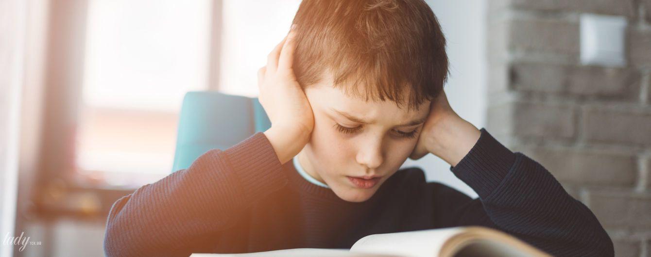 Каким детям будет трудно учиться в школе