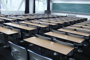 Пандусы, зеленые зоны, внедрение энергоэффективности. Как будут строить новые школы и вузы
