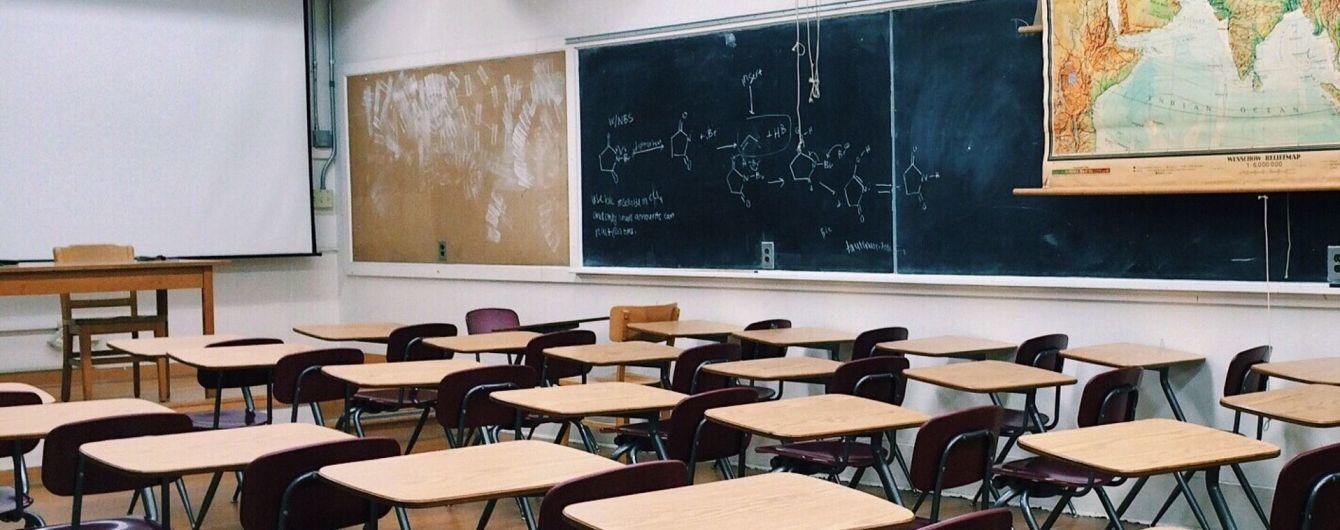Агрессия в школе. Почему дети терроризируют одноклассников и учителей и почему психологи порой бессильны