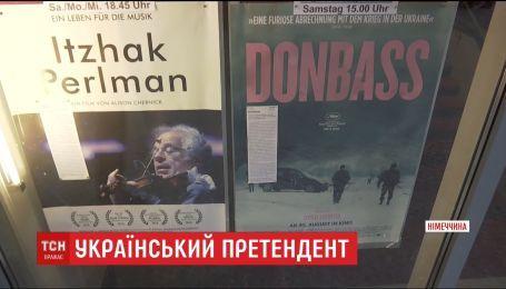 """Стрічку """"Донбас"""" презентують у Берліні"""