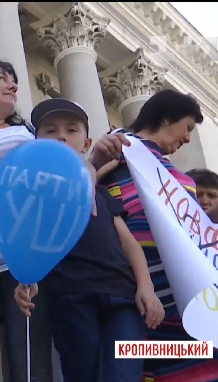 У Кропивницькому батьки першачків вимагають для школи меблі та навчальні матеріали