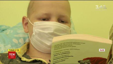 """Десятки дітей розпочнуть навчальний рік у львівському """"дитячому медичному центрі"""""""