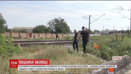 Чоловіка, якого підозрюють у вбивстві 32-річної Віталіни Плахотнюк, затримали у Вінниці