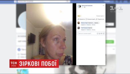 """Актер сериала """"Сваты-6"""" жестоко поиздевался над женой и выложил ее фото в Интернет"""