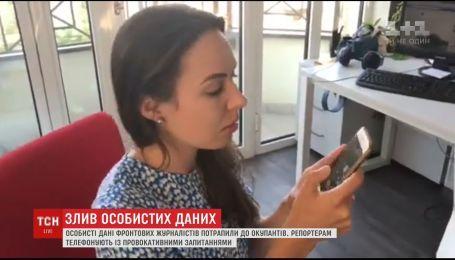 В боевиков оказались списки украинских журналистов, работающих в ООС