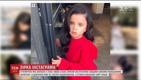 Маленькая красавица из Тель-Авива стала звездой Instagram благодаря своим волосам