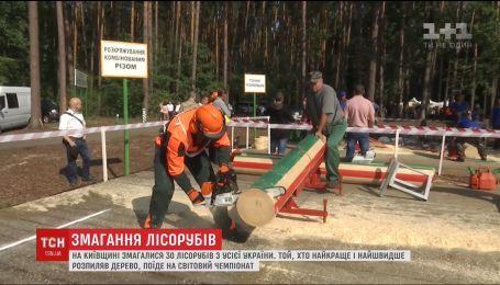 Лесорубы со всей страны съехались на Киевщину, чтобы побороться за первенство