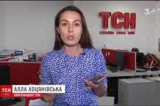 Злив даних. В Інтернеті виклали номери телефонів українських журналістів, які працюють на Донбасі