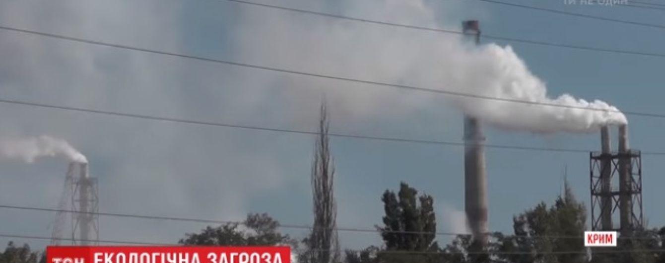У Криму підприємство Фірташа звинуватили у масштабних викидах хімічної речовини