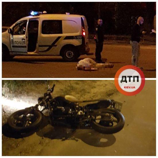 ДТП у Києві: мотоцикліст на смерть збив пішохода