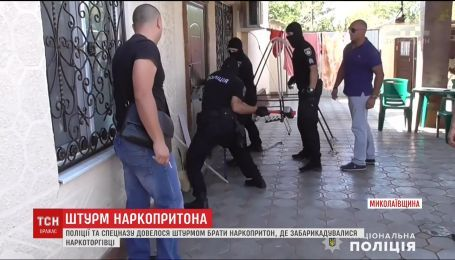 Полиция и спецназ штурмом взяли наркопритон на Николаевщине