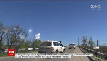 Россияне во время заседания ОБСЕ заблокировали расширение мандата наблюдателей на КПВВ на Донбассе