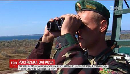 Госдеп США призвал Москву прекратить давление на международные водные перевозки в Азовском море
