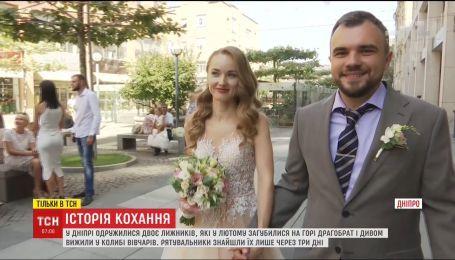 Пара лыжников, которая зимой потерялись на Драгобрате, поженились