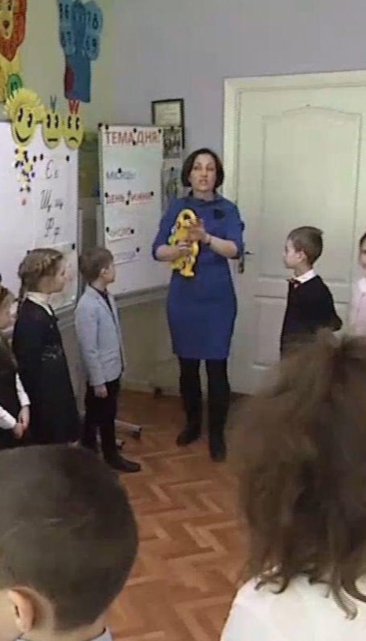 Осінні реформи: що зміниться в Україні з 1 вересня
