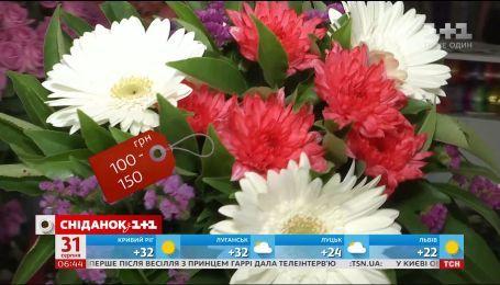 Квіткові традиції: чи варто нести букет на свято першого дзвоника і скільки це коштує