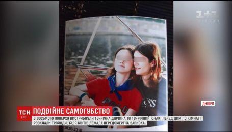 Подвійне самогубство у Дніпрі: молода пара викинулась із 8-го поверху
