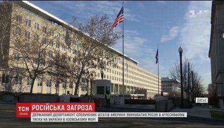 Держдеп США засудив дії Росії в Азовському морі та Керченській протоці