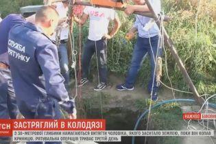 На Буковине третьи сутки спасают копателя колодца, которого засыпало на 30-метровой глубине