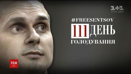Олег Сенцов голодує вже 111-й день