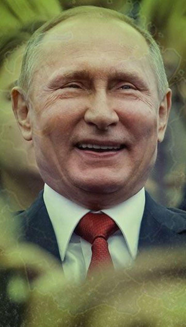 Путин тронулся