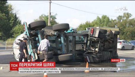 У Києві перекинулася вантажівка із гарячим асфальтом