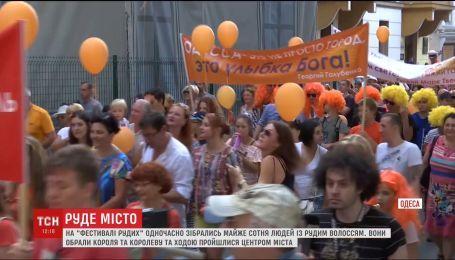 Рекордный фестиваль рыжеволосых состоялся в Одессе