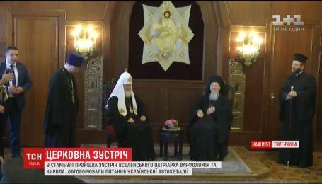 Партіарх Кирило переконує патріарха Варфоломія не визнавати єдину українську церкву