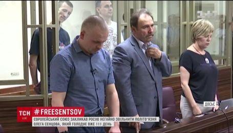 Євросоюз закликав Росію негайно звільнити Олега Сенцова