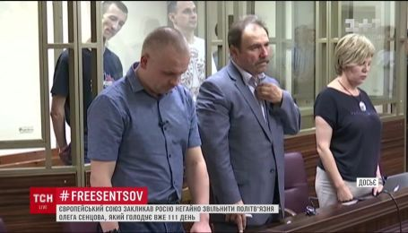Евросоюз призвал Россию немедленно освободить Олега Сенцова